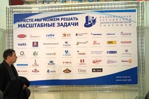 Организаторы, спонсоры и партнеры выставки VendExpo 2019 от 25 марта 2019 г.