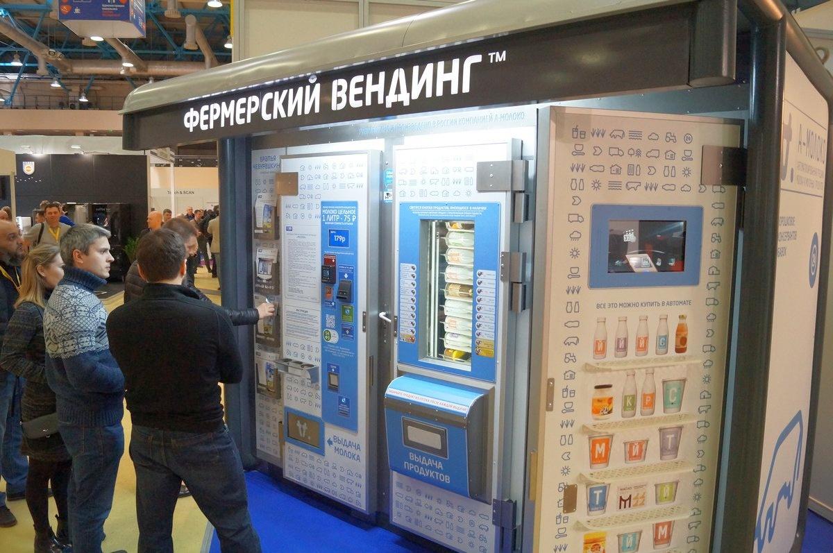 VendExpo 2019. Вендинговый автомат Фермерский вендинг от 25.03.2019 0:00:00