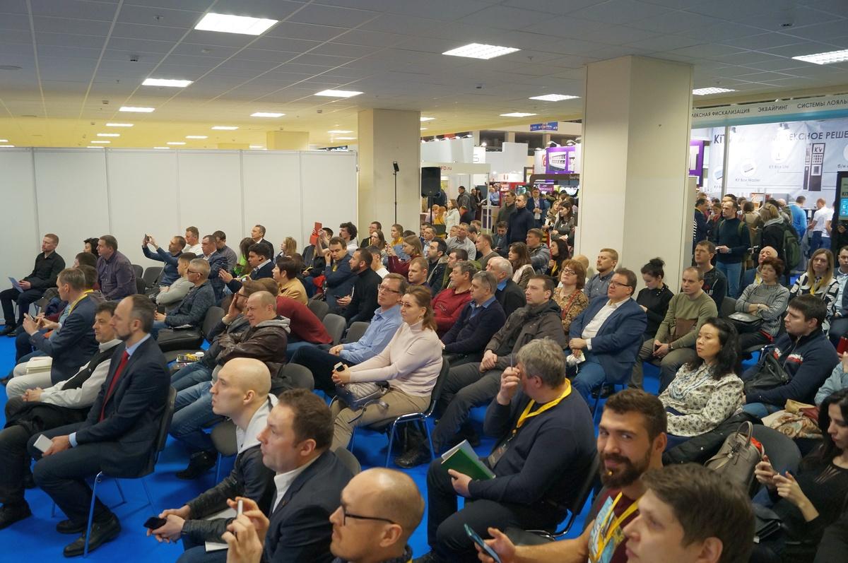 VendExpo 2019. Деловая программа. Аудитория от 25.03.2019 0:00:00