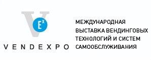 Vending Expo Russia. Международная выставка вендинговых технологий в России