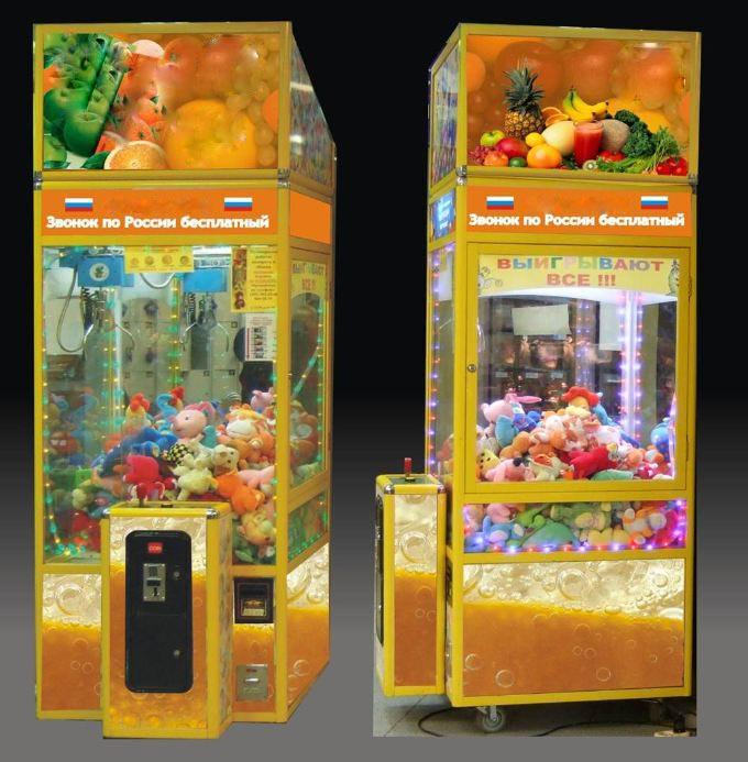 Игровой Автомат Остров Сокровищ Играть
