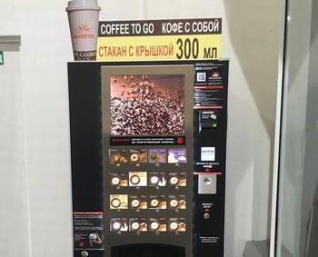 Вендинг-бизнес на кофейных автоматах «Кофей с собой»