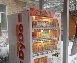 Бизнес в России с японскими автоматами «DyDo»