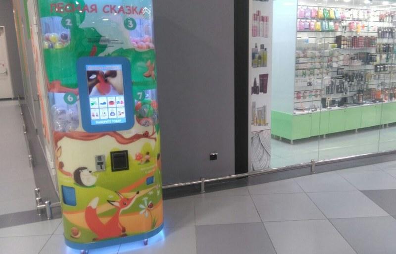 Автомат для детей «Лесная сказка» в бизнес-центре Ростова-на-Дону