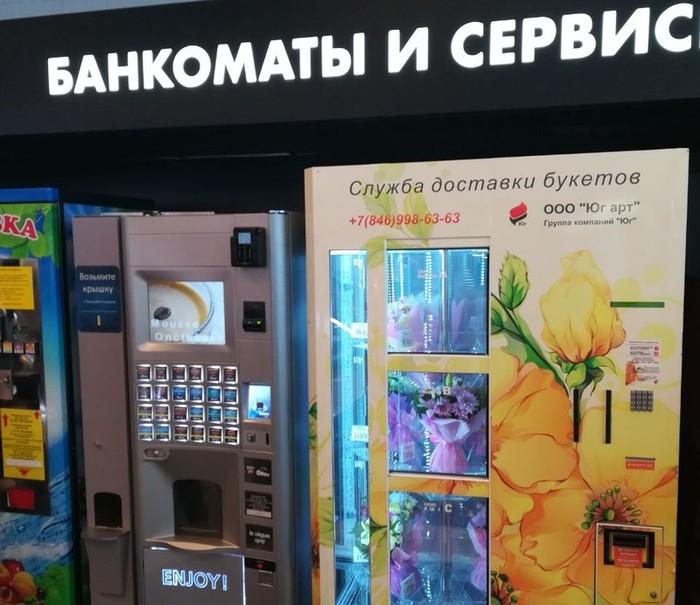 Ооо призма игровые автоматы самара одни дома играю в карты