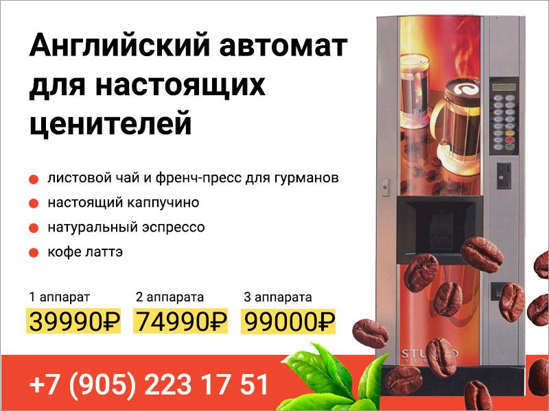 Специальные цены Automatiс Products Studio по - 39.990 рублей! Большие скидки!