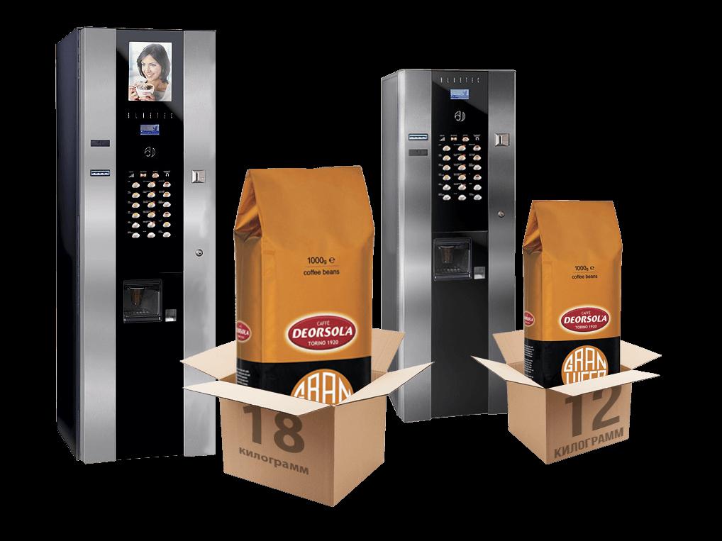 С 23 августа по 20 сентября 2019 года дарим премиальный кофе к аппаратам Bluetec!